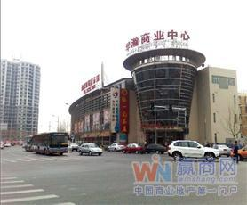 北京华瀚商业中心
