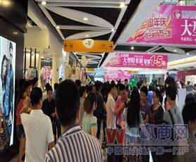 深圳华南国际皮具鞋业交易中心