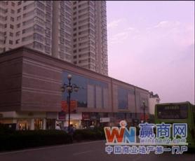 六盘水海鑫商业广场