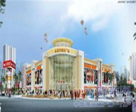 广州金海岸城市广场