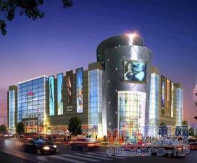 汇珑新天地商业综合体项目落户广州番禺 总建面15万�O
