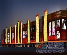 美国户外品牌marmot北京旗舰店在金源新燕莎mall开业