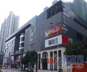 广州优托邦CBD店
