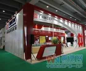 广州荔胜广场
