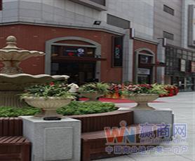 重庆上海城都市丽人街