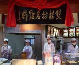常州双桂坊美食街万都店