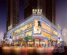 襄樊凯得银河商业广场