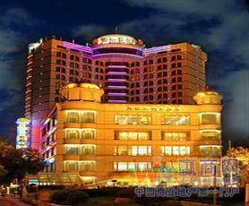 上海丝绸之路大酒店