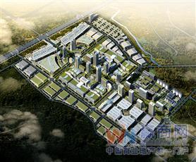 西南(自贡)无水港舒坪综合物流园