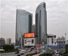 武汉光谷国际广场一期