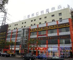 上海新都汇邻里中心