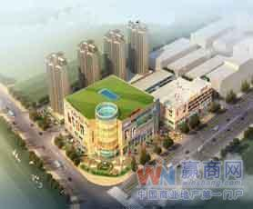 滁州天润城家居生活广场