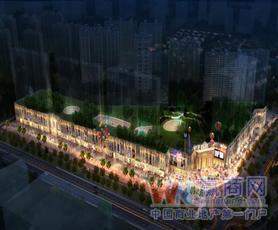 镇江句容碧桂园·欢乐城