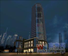 上海鸿海大厦