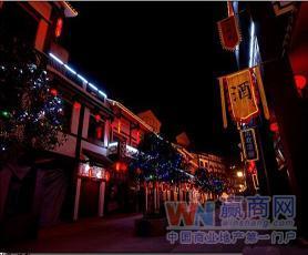 重庆开县老城老街