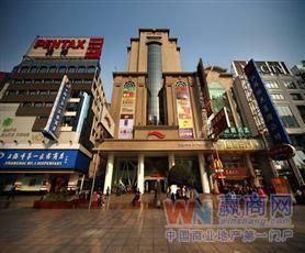 上海中丝亚太商厦