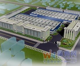 上海新浜产业园