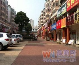 长沙德润园商业街