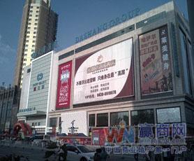 松原哈萨尔购物广场