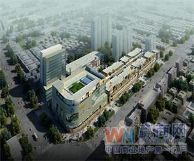 沧州同创商业广场