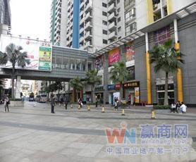 广州新光城市广场