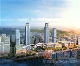 泉州成辉国际商贸城