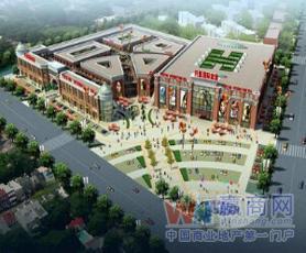 常州新江南商贸城