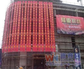 连云港陇海东方广场