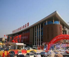 无锡江阴和新国际纺织城
