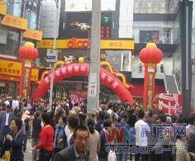 资阳简阳香港城商贸中心
