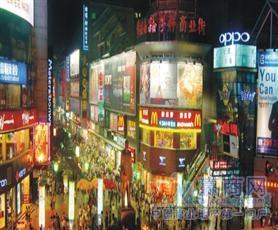 长沙商业步行街