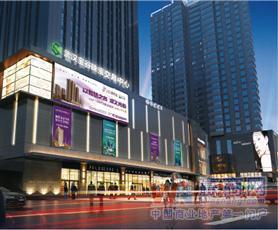 武汉宝谷珠宝交易中心