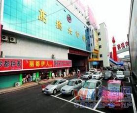 长沙高桥大市场