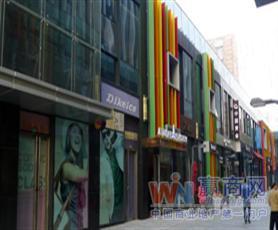 长沙开福金街