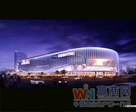 绍兴新昌海洋城