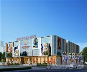 深圳龙华国际小商品城