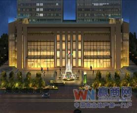 天津银泰广场
