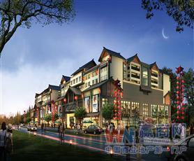 丽江国际购物广场