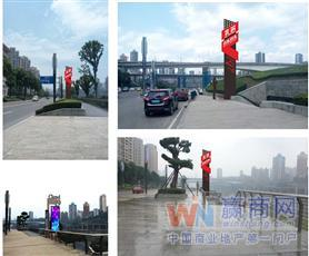 重庆北滨音乐码头风情美食街