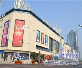 重庆三江希望城
