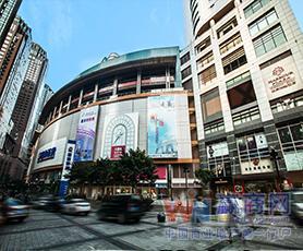 重庆大都会东方广场