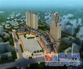 怀化壹线国际商业街
