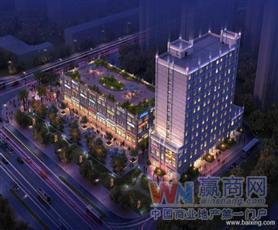 上海怡通商业广场