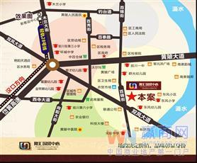 武汉隆汇国贸中心