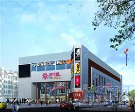 廣州時代城