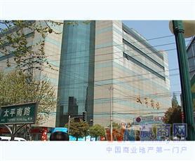 南京太平商场