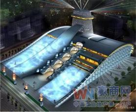 北京温都水城购物中心