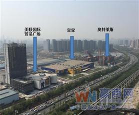重庆美联国际贸易广场