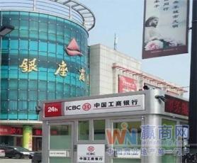 上海银座商场