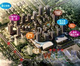 重庆东邦购物中心